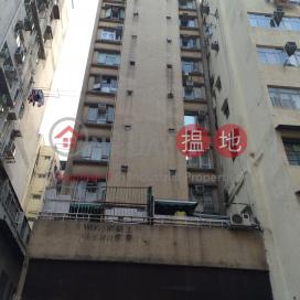 Kin Wo Court,Sham Shui Po, Kowloon