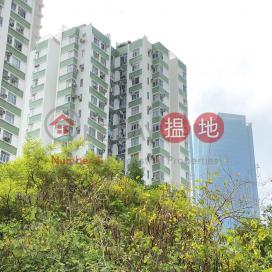 康怡花園 N座 (9-16室),鰂魚涌, 香港島