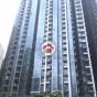 形薈1B座 (Lime Gala Block 1B) 筲箕灣|搵地(OneDay)(1)