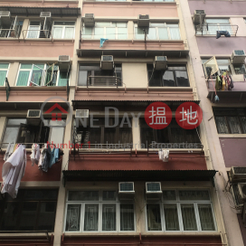 76A TAK KU LING ROAD,Kowloon City, Kowloon