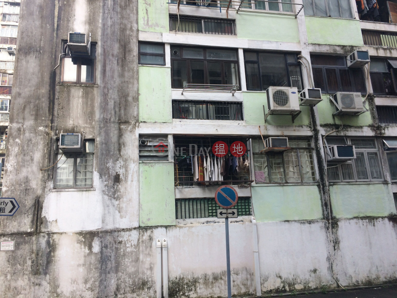 大坑西新邨民安樓 (Man On House, Tai Hang Sai Estate) 石硤尾|搵地(OneDay)(1)