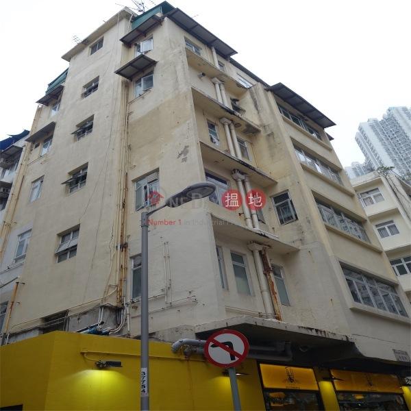 京街17-17A號 (17-17A King Street) 銅鑼灣|搵地(OneDay)(3)