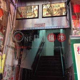 通菜街14-16號,旺角, 九龍