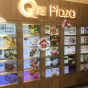 QRE Plaza (QRE Plaza ) Wan Chai District|搵地(OneDay)(2)