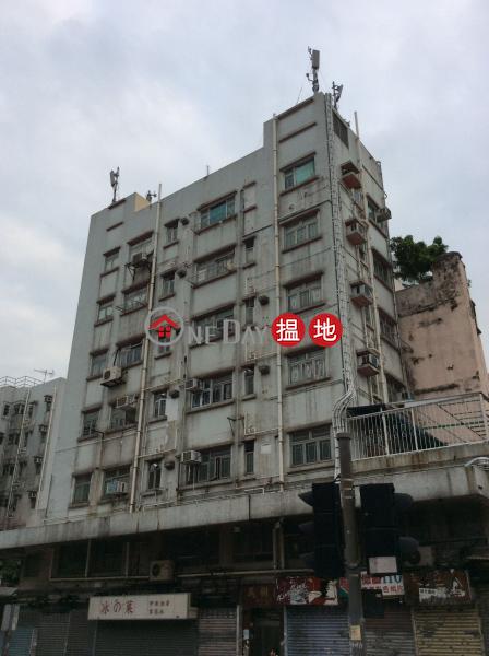 馬樹閣 (Ma Shu Court) 九龍城 搵地(OneDay)(3)