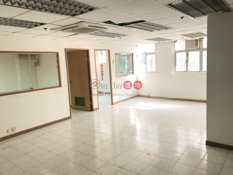 Winful Centre High Industrial, Rental Listings | HK$ 17,600/ month