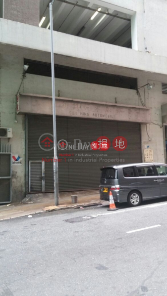 Property Search Hong Kong | OneDay | Industrial | Sales Listings FU CHEUNG INDUSTRIAL CENTER