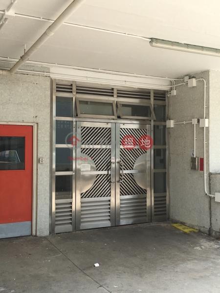 廣福邨 廣惠樓 (Kwong Fuk Estate Kwong Wai House) 大埔|搵地(OneDay)(2)