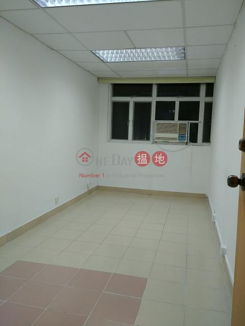 冷氣大堂 有窗對大街寫字樓工作室 包上網|駱駝漆大廈(Camel Paint Building)出租樓盤 (DANIE-4996015657)_0