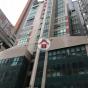 Silicon Tower (Silicon Tower) Yau Tsim MongLarch Street82-88號|- 搵地(OneDay)(1)