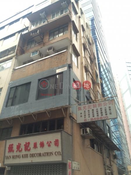 Chui Man House (Chui Man House) Soho|搵地(OneDay)(1)