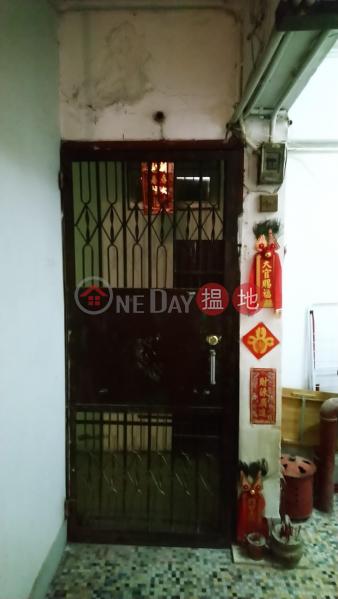 Cheapest Apartment of the District! Below $2M! | 149-155A Pratas Street | Cheung Sha Wan Hong Kong Sales, HK$ 1.7M