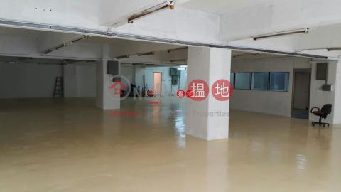 KINGSWAY INDUSTRIAL BUILDING Kwai Tsing DistrictKingsway Industrial Building(Kingsway Industrial Building)Rental Listings (cindy-04533)_0