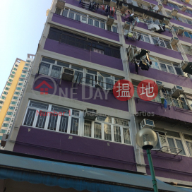 8A Yi Pei Square,Tsuen Wan East, New Territories