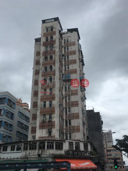 安寧大廈 (On Ning Building) 元朗|搵地(OneDay)(1)