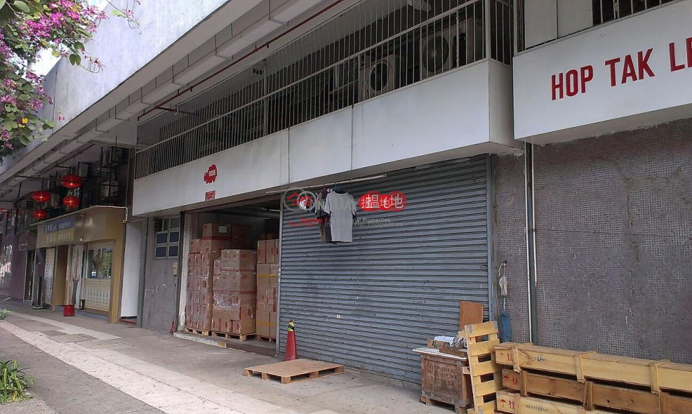 Shatin Industrial Centre Block B*, Shatin Industrial Building Block A 沙田工業中心A座 Rental Listings | Sha Tin (poonc-04408)