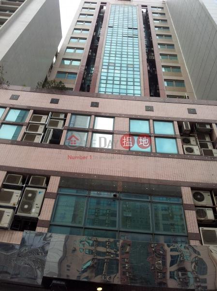 時信中心 (Trust Centre) 長沙灣|搵地(OneDay)(4)