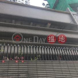 界限街168-168C號,九龍城, 九龍