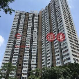 Kwong Fuk Estate Kwong Chi House|廣福邨 廣智樓