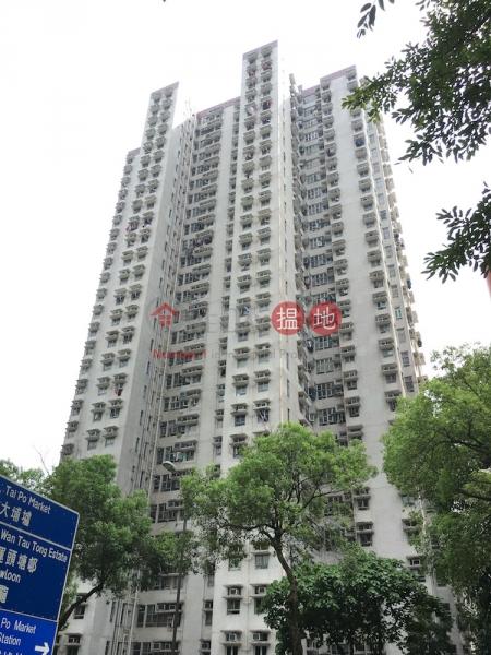 Block 4 Elegance Garden (Block 4 Elegance Garden) Tai Po|搵地(OneDay)(1)