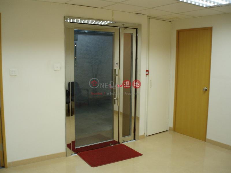 香港搵樓|租樓|二手盤|買樓| 搵地 | 工業大廈-出售樓盤|美聯工業大廈