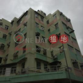 Kam Shing Building Block 2,Yuen Long, New Territories