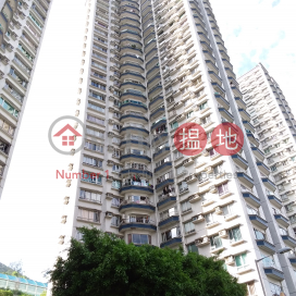 Hong Kong Garden Phase 3 Block 20|豪景花園3期20座