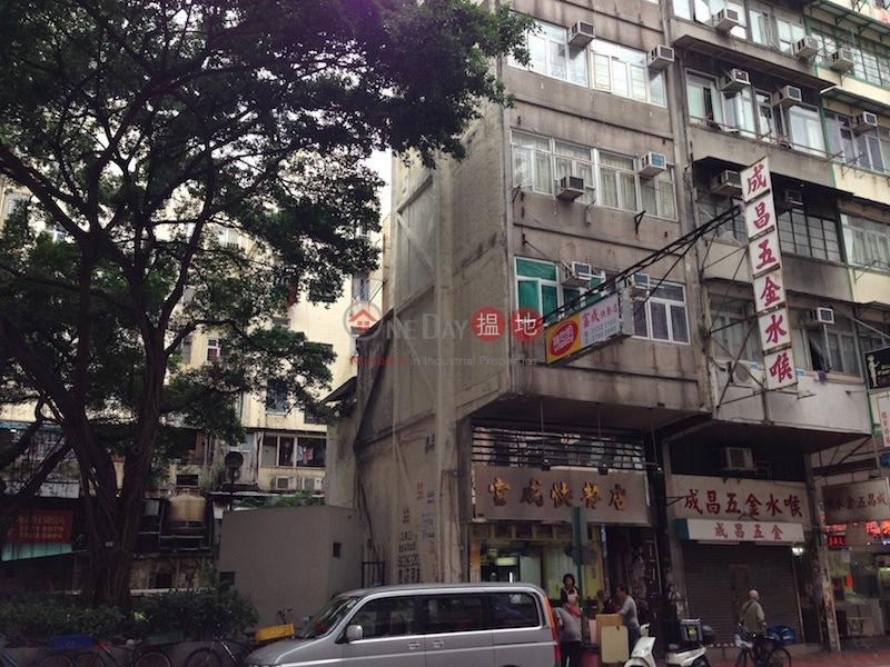 159 Shanghai Street (159 Shanghai Street) Jordan|搵地(OneDay)(2)