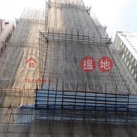 Ka Fook Court,Tin Wan, Hong Kong Island