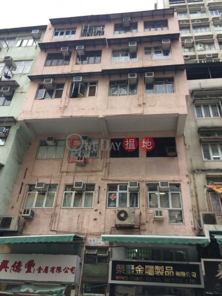 167 Tai Nan Street (167 Tai Nan Street) Sham Shui Po 搵地(OneDay)(1)