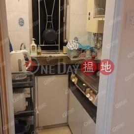 BLOCK B LAICHIKOK BAY GARDEN | 2 bedroom Low Floor Flat for Sale|BLOCK B LAICHIKOK BAY GARDEN(BLOCK B LAICHIKOK BAY GARDEN)Sales Listings (XGJL967000509)_0