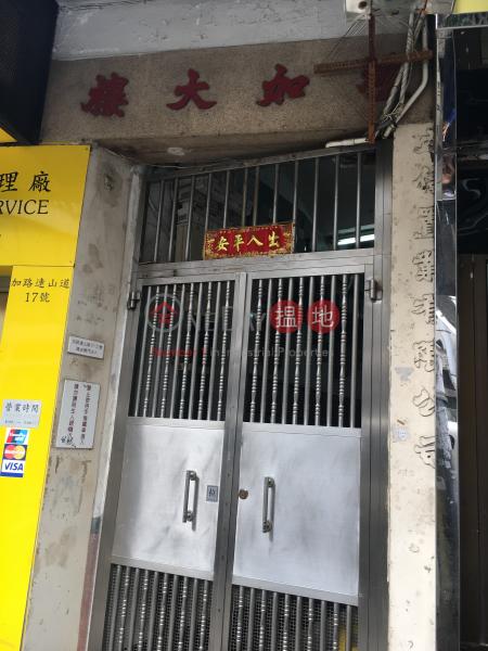 Lei Ka (KWA) Court (Lei Ka (KWA) Court) Causeway Bay|搵地(OneDay)(5)