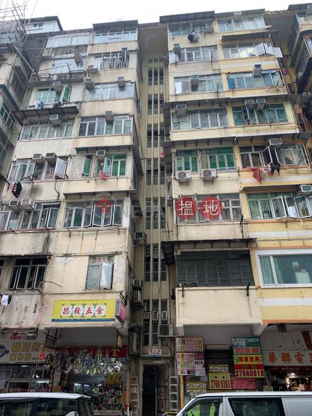 譚公道93號 (93 Tam Kung Road) 土瓜灣|搵地(OneDay)(1)