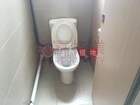 Perfect Industrial Building|Wong Tai Sin DistrictPerfect Industrial Building(Perfect Industrial Building)Rental Listings (30218)_0