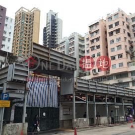 157 Kiu Kiang Street/122 Un Chau Street,Sham Shui Po, Kowloon