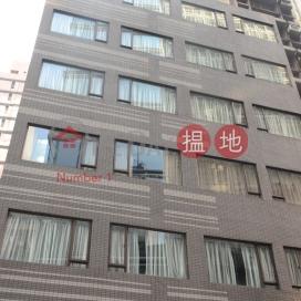 蘇杭街106-108號,上環, 香港島