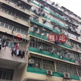 128 Yu Chau Street|汝州街128號