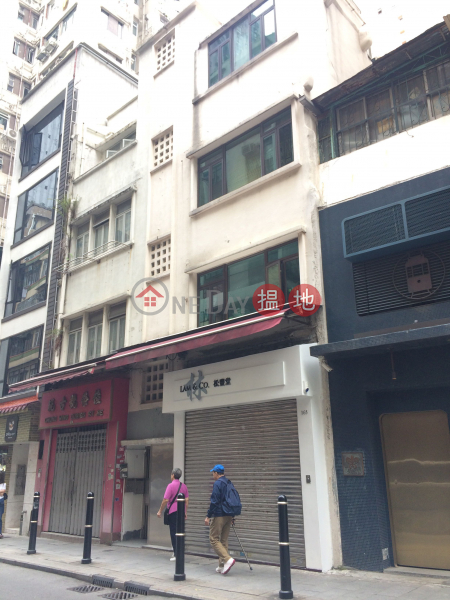 167 Hollywood Road (167 Hollywood Road) Sheung Wan|搵地(OneDay)(1)