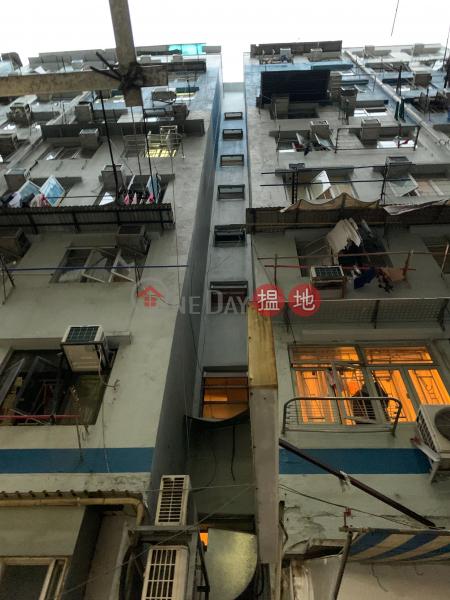 永耀街9號 (9 Wing Yiu Street) 土瓜灣|搵地(OneDay)(1)
