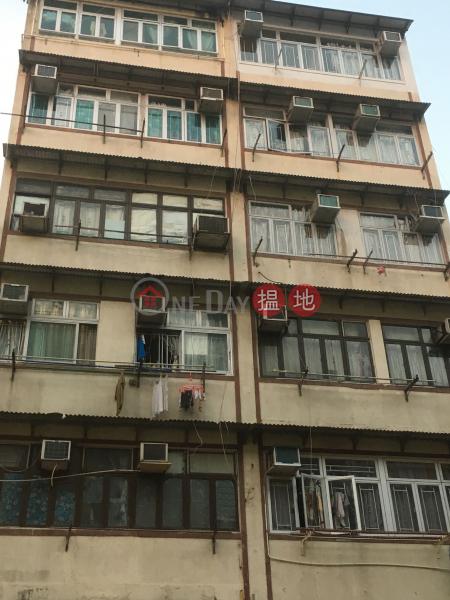 48-48B NGA TSIN LONG ROAD (48-48B NGA TSIN LONG ROAD) Kowloon City|搵地(OneDay)(3)