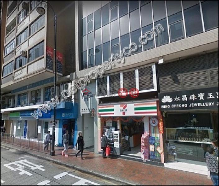 Office for rent in Causeway Bay, Vulcan House 均峰商業大廈 Rental Listings | Wan Chai District (A040411)