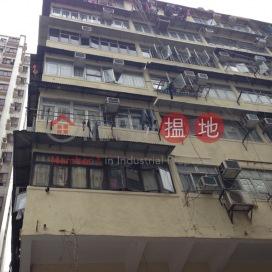 基隆街239-241號,深水埗, 九龍