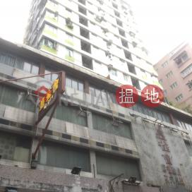 Kam Chung Building,Jordan, Kowloon