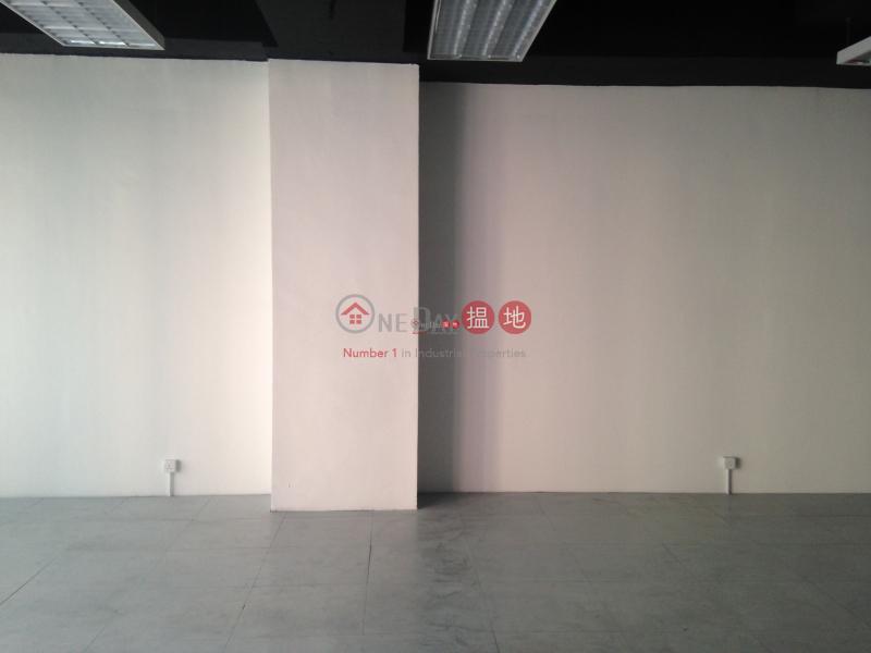 匯城集團大廈-中層工業大廈-出售樓盤-HK$ 690萬