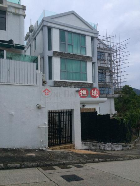 樂濤居11座 (Lotus Villas House 11) 西貢|搵地(OneDay)(1)