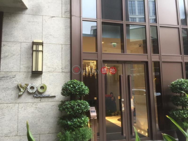 yoo Residence (yoo Residence) 銅鑼灣|搵地(OneDay)(2)