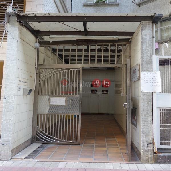 Po Ngai Garden (Po Ngai Garden) Wan Chai|搵地(OneDay)(1)