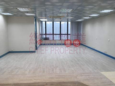海景,開揚,有來去水位|黃大仙區新時代工貿商業中心(New Trend Centre)出租樓盤 (29905)_0