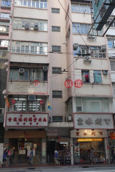 216-218 Shau Kei Wan Road (216-218 Shau Kei Wan Road) Sai Wan Ho|搵地(OneDay)(2)