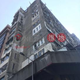 Po Sing Court,Kowloon City, Kowloon